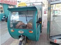 出售宏迪電動三輪車兩米帶棚