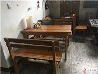 复古实木酒桌