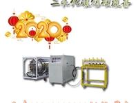 二氧化碳爆破設備氣體爆破設備