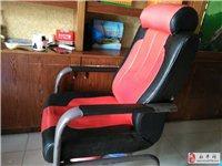 老板椅低价转