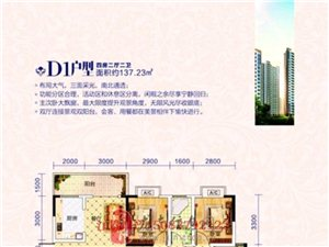 ��仕姆俊筷�光��苑4室2�d2�l78�f元