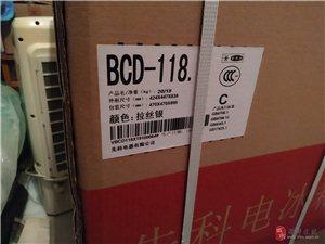全新双开门冰箱先锋BCD-118低价转让