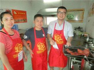 溫州烏牛學習鹵菜培訓在哪個地方