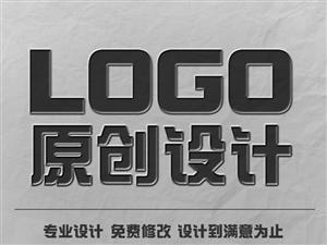 logo设计 原创 注册商标公司品牌图标制作字体