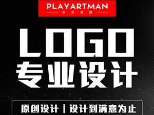 logo设计 原创 注册商标字体VI卡通设计