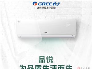 家用电器 空调家电