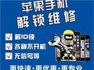 鄭州蘋果X換外屏需要多少錢啊 蘋果max換外屏