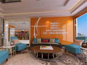 重慶大足養老院裝修丨策劃丨設計丨養老服務中心