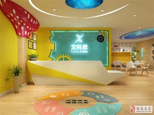 西安大圣文化智能科技欢乐生肖平台