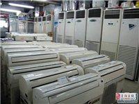 滎陽專業出售新舊空調,各種大小掛機柜機都有,歡迎