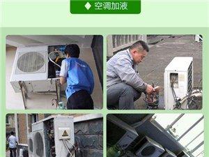荥阳专业空调安装维修,移机 清洗充氟,出二手空调