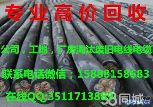 慈溪滸山,宗漢坎墩上門回收工廠,公司工地廢電纜電線