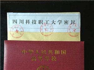 貴州學歷提升|貴州成人高考|貴州網絡教育|貴州自學