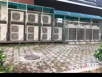 上虞高價回收二手家電高價回收二手空調辦公家具