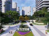 海南东方万悦城怎么样?项目能增值吗?