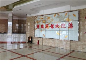 云夢祥瑞賓館