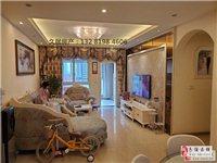 真实在售 新城 凯丽香江 精装4室 房子干净家电全齐
