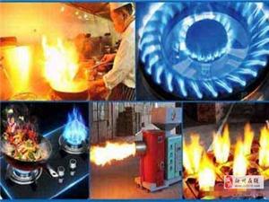 无醇燃料的出現减少产品成本,提升用能企业运营经济效