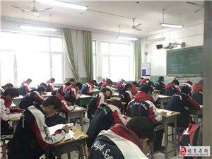 寒假班專項突破高中數學物理化學火熱招生中