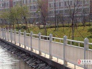 河道專用欄桿a高淳河道專用欄桿a河道專用欄桿生產廠