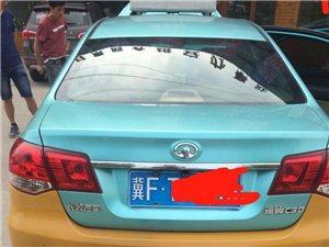 安新县出租车招大包司机1200元/月