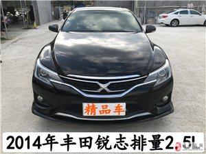 丰田锐志2014年12月排量2.5L