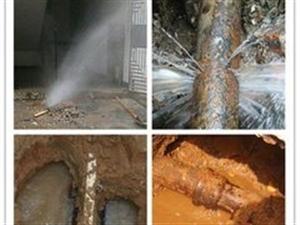 海口市消防管道漏水侧漏自来水管道漏水定点定位及维修