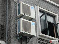 滎陽出售空調空調拆機,空調移機,空調維修,空調安裝