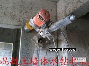 南通空调打孔 家庭打孔 暖气水管钻孔 工程打孔