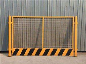 基坑臨邊防護網@警示安全基坑圍欄網生產廠家