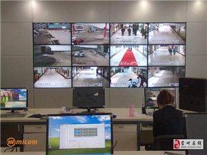 局域网远程、外网远程、手机远程、千里之外,随时掌控