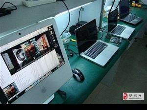 鄭州蘋果電腦開不了機去哪維修 蘋果筆記本不充電維修