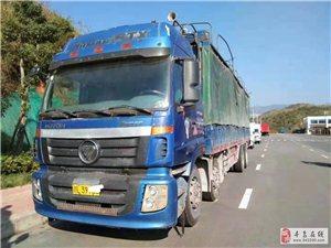 9米6福田货车出售,发动机杠杠的