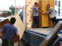 专业搬家业务