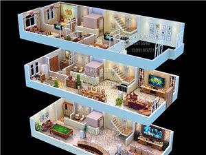 loft公寓3D户型图制作 整体动态环绕动画渲染