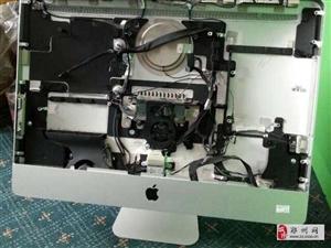 蘋果筆記本鄭州市維修服務點