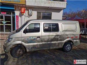 長安之星5座客貨車出售