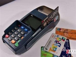 中國銀聯朝陽分公可專業上門免費按裝P0S,和專用收款機。
