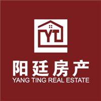 石林阳廷房地产经纪有限责任公司