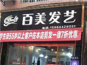 菜市�雠赃�大梯步七年美�l老店