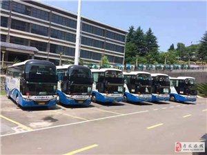孝感旅游大巴中巴17到55座旅游包車