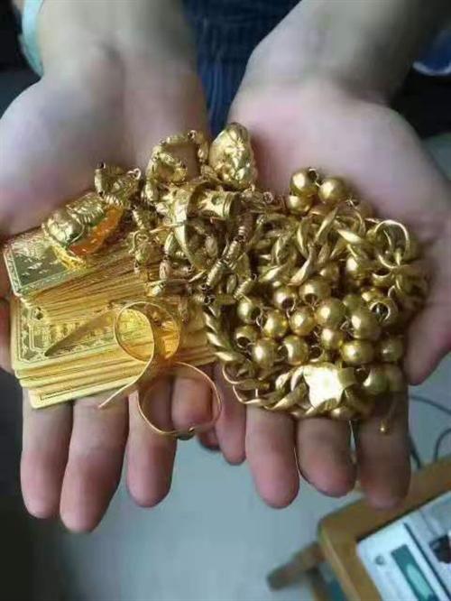 高价回收黄金白金彩金钻石等,等上门可抵押