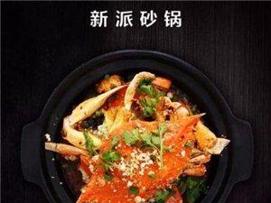 蓉城传奇网红冒菜诚邀加盟