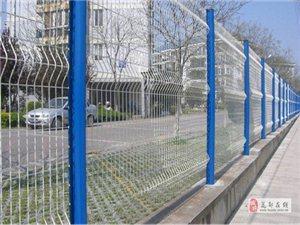 花都公園桃型柱護欄網廠區圍墻鐵絲欄桿小區鋅鋼護欄網