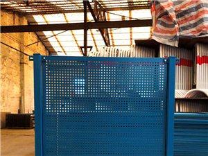 珠海沖孔護欄蜂窩板圍擋工地沖孔板圍欄防風板圍擋廠家