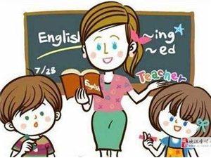 吉安中小学生英语一对一补习