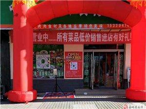 门店开业拱门气氛促销设备出租