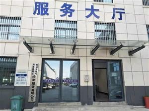 郎溪县精仪机动车尾气检测有限公司