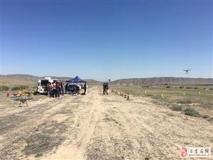 新疆凱蘭無人機培訓國家認可資質