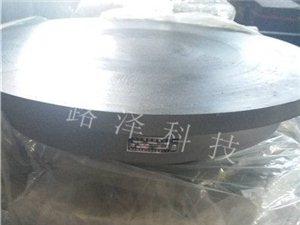 供應網架球型鋼支座|抗震鋼支座|球型支座**廠家